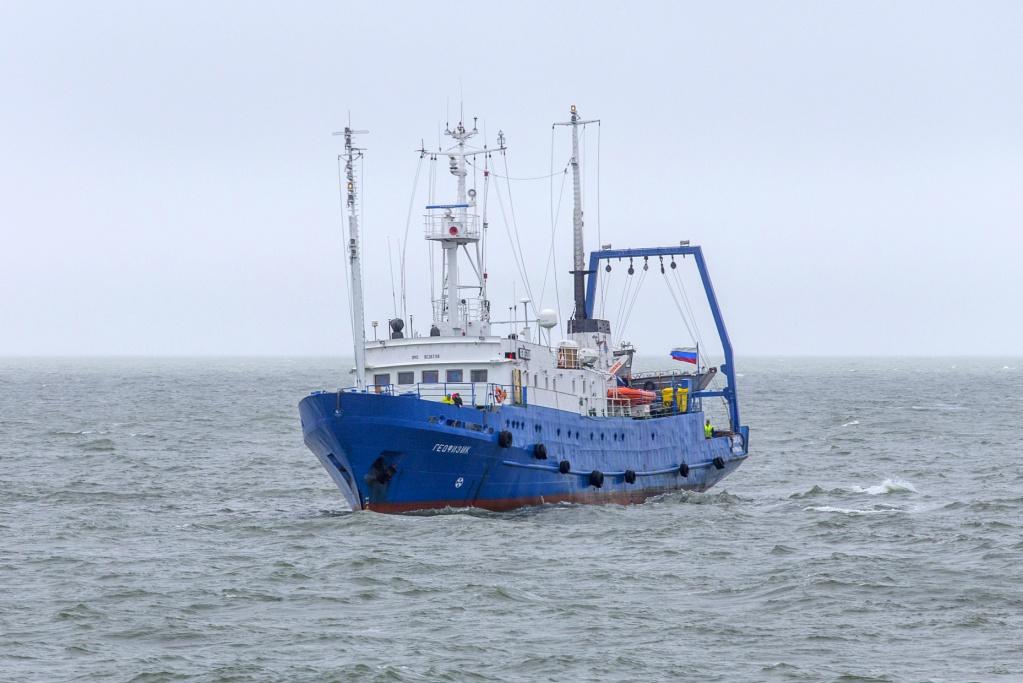 Морской геофизик - NEWSru com